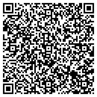 QR-код с контактной информацией организации СТОМИКС.РУ