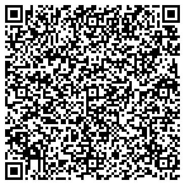 QR-код с контактной информацией организации Вестимпекс, ООО
