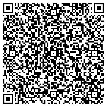 QR-код с контактной информацией организации ВЛАДИВОСТОК ДЕВЕЛОПМЕНТ, ЗАО