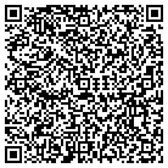 QR-код с контактной информацией организации Кампес, ООО