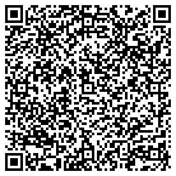 QR-код с контактной информацией организации АМИРА ООО ТД