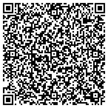 QR-код с контактной информацией организации Раиса-Транс, ООО