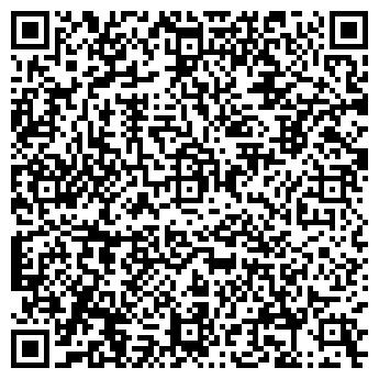 QR-код с контактной информацией организации Tааел Украина, ООО