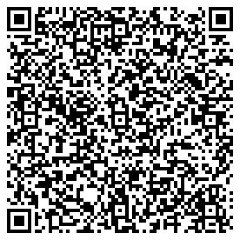 QR-код с контактной информацией организации Гарбузик, ЧП