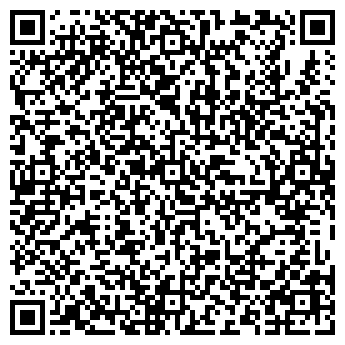 QR-код с контактной информацией организации АСКОМ АГЕНТСТВО № 6