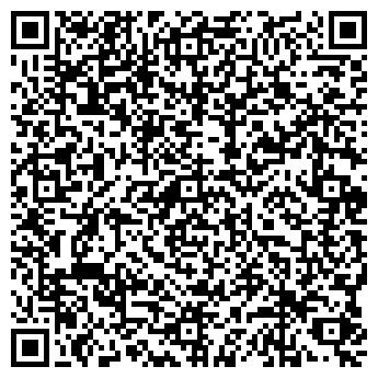 QR-код с контактной информацией организации 2WHITE