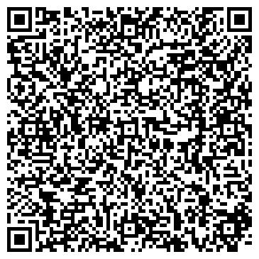 QR-код с контактной информацией организации АСКОМ АГЕНТСТВО № 13
