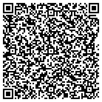 QR-код с контактной информацией организации Гавриленко, ЧП