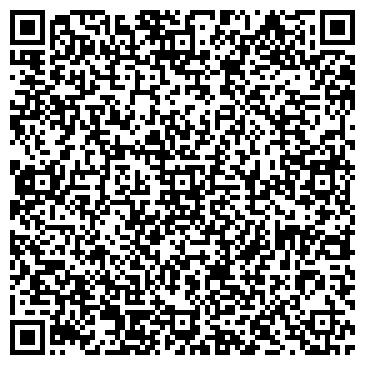 QR-код с контактной информацией организации АПЗ ЛТД, АО