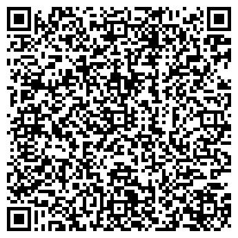QR-код с контактной информацией организации ООО ТД АСКОМ