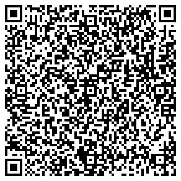 QR-код с контактной информацией организации Брилев, ЧП