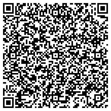 QR-код с контактной информацией организации Фаворит Компани, ООО
