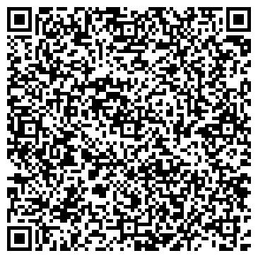 QR-код с контактной информацией организации Трекатр, ООО