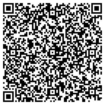QR-код с контактной информацией организации Бройлер, ЧП