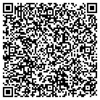 QR-код с контактной информацией организации Ларина, ЧП