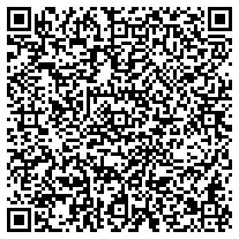QR-код с контактной информацией организации Скалярия, ЧП