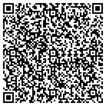 QR-код с контактной информацией организации БИЗНЕС ДОМ АГЕНТСТВО № 2