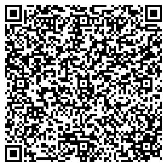 QR-код с контактной информацией организации Усков, ЧП