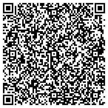 QR-код с контактной информацией организации Дефанс Леюр, ЧП