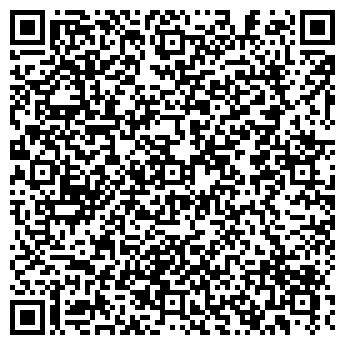 QR-код с контактной информацией организации Морской Дом, ООО
