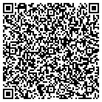 QR-код с контактной информацией организации 3 Перепелки, ЧП