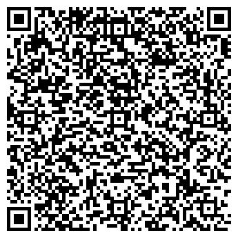 QR-код с контактной информацией организации ВЛАДИНВЕСТСТРОЙ