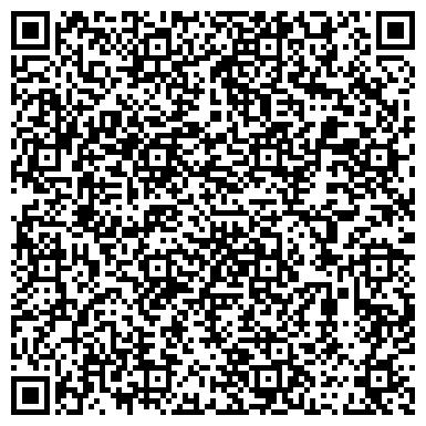 QR-код с контактной информацией организации CIA Hellen(Сиа Хелен), ЧП