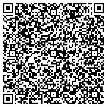 QR-код с контактной информацией организации Арцизкая птицефабрика, ООО