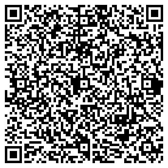 QR-код с контактной информацией организации ВЛАДТОРГСЕРВИС, ООО