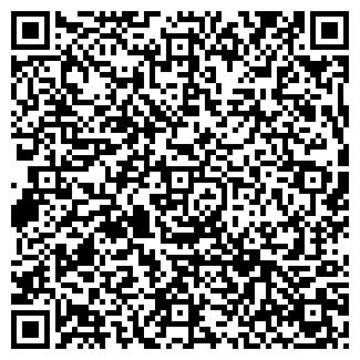 QR-код с контактной информацией организации Кокос, ЧП