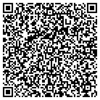 QR-код с контактной информацией организации Гренадин Украина, ООО
