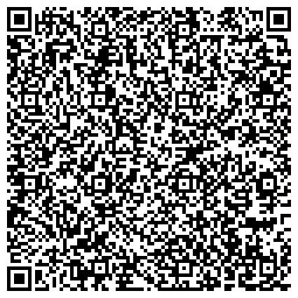 QR-код с контактной информацией организации Проксима (Proxima) питомник декоративных растений, ЧП
