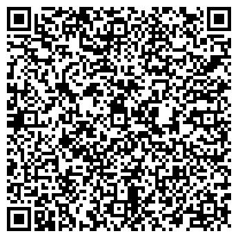 QR-код с контактной информацией организации Сана, СП
