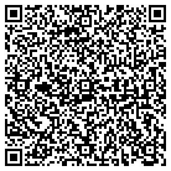 QR-код с контактной информацией организации Туркова, ЧП
