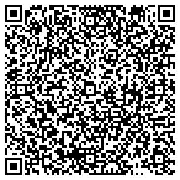 QR-код с контактной информацией организации ДАЛЬШТАТ ФИЛИАЛ АДВОКАТСКОЙ ФИРМЫ ФИДЕС