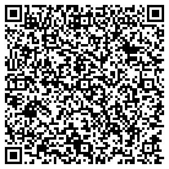 QR-код с контактной информацией организации Полис, ООО