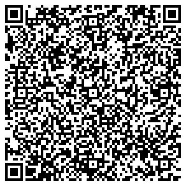QR-код с контактной информацией организации ДАЛЬЮРСЕРВИС КО. ЛТД ЮРИДИЧЕСКАЯ КОМПАНИЯ