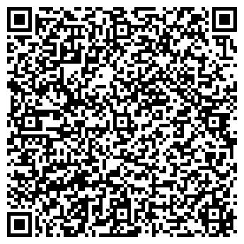 QR-код с контактной информацией организации Ганус Ю.Э,ЧП