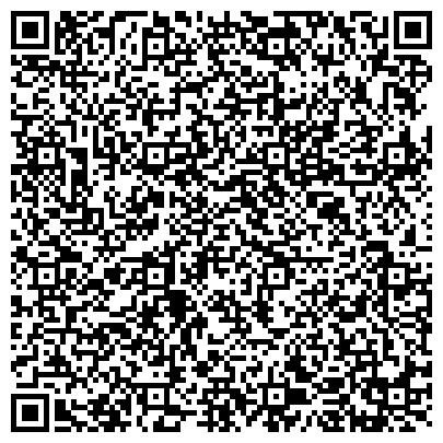QR-код с контактной информацией организации Винницкая областная станция семеноводства кормовых культур, ООО