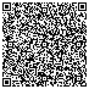 QR-код с контактной информацией организации 4 Сезона, ООО (4 СЕЗОНИ)