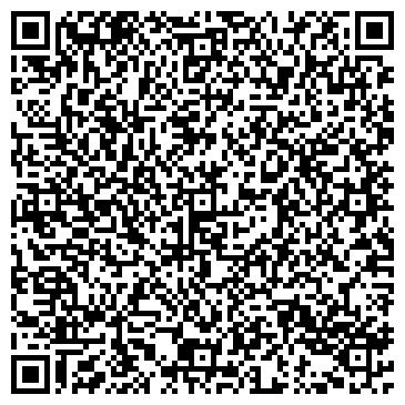 QR-код с контактной информацией организации Антикора, ООО