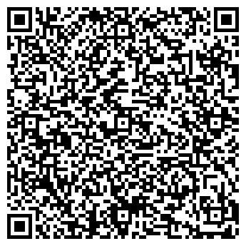 QR-код с контактной информацией организации Агрошоп, ЧП (Agroshop)