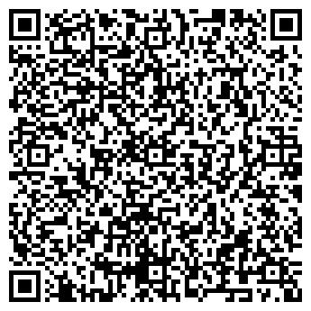 QR-код с контактной информацией организации Koи Центр, ООО