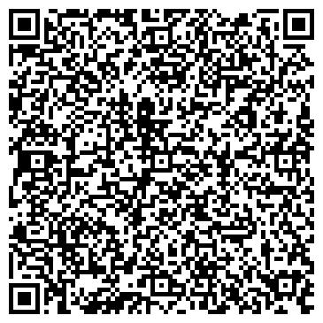 QR-код с контактной информацией организации Сад Виноград, ЧП