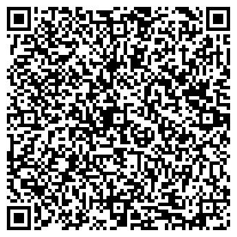 QR-код с контактной информацией организации Костюченко, ЧП