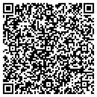 QR-код с контактной информацией организации Мечта, ягодное хозяйство