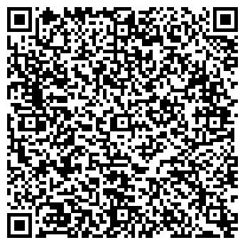 QR-код с контактной информацией организации Семена Цветов, ФЛП