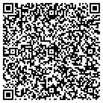 QR-код с контактной информацией организации РАДОВО КОТТЕДЖНЫЙ ПОСЕЛОК