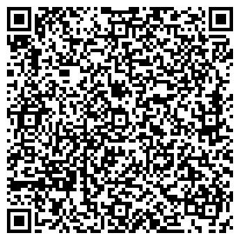 QR-код с контактной информацией организации Элитмалина, ООО
