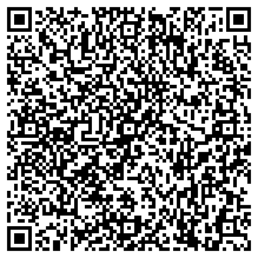 QR-код с контактной информацией организации Осэля-плюс, ЧП